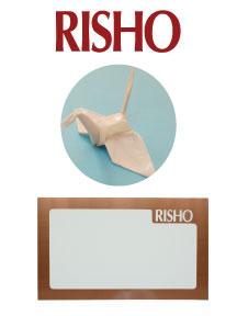 RISHO